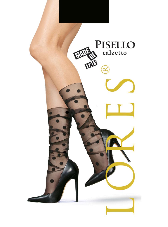 PISELLO – cienkie podkolanówki w kropki
